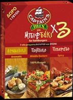 Μπαχαρικά Captain's | Συνταγές με μπαχαρικά | MIX ΓΙΑ ΜΠΙΦΤΕΚΙ